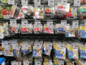 Ink cartridges Shop